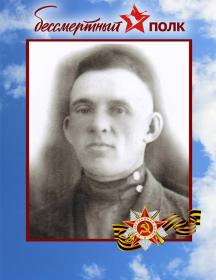 Юдников Алексей Федорович