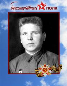 Уртминцев Павел Иванович