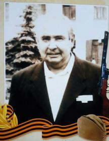 Болгов Иван Иванович