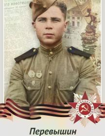 Перевышин Дмитрий Гаврилович