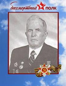 Трушков Михаил Дмитриевич