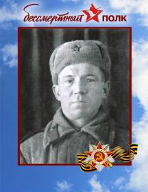 Тюфяков Иван Николаевич