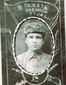 Пондяков Алексей Николаевич