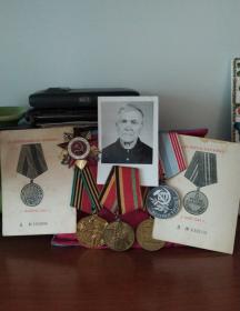 Попов Фёдор Дмитриевич