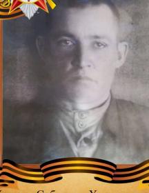 Хажиев Сабирьян Хисматуллович
