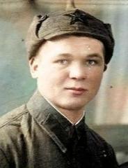 Ерохин Александр Ефимович