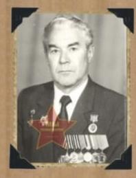 Векшин Анатолий Федорович