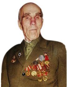 Пашко Сергей Григорьевич