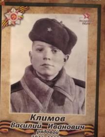 Климов Василий Иванович