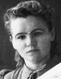 Коник Ефросинья Владимировна