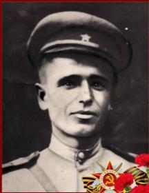 Фирсов Афанасий Григорьевич