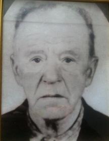 Афросин Степан Яковлевич