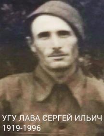 Угулава Сергей Ильич