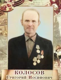Колосов Григорий Иосифович