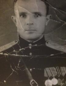Кондратенко Алексей Павлович
