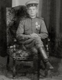 Трухачев Василий Александрович
