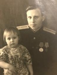 Синев Сергей Васильевич