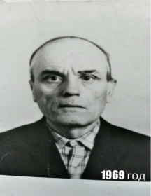 Меркулов Евлампий Карпович