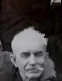 Кепин Михаил Ерофеевич