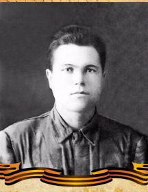 Бондаренко Михаил Иванович