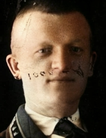 Калычев Николай Кузьмич