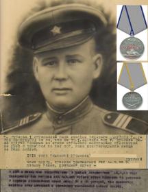 Макурин Дмитрий Яковлевич