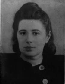 Левина Миля Абрамовна