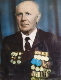 Калинин Александр Васильевич