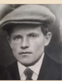 Торчин Степан Абрамович