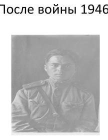Юлдашев Байтимер Губеевич