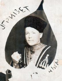 Иванцов Василий Михайлович