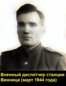 Кузнецов Тимофей Аверьянович