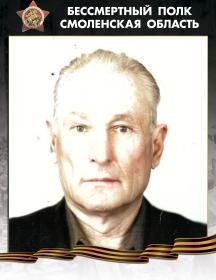 Украинский Владимир Владимирович