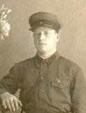 Порошин Иван Егорович