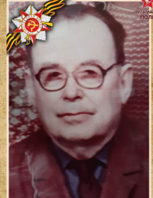 Николаев Василий Яковлевич