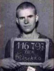 Бычко Михаил Иванович