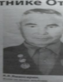 Ямансарин Янгельдей Янгалеевич