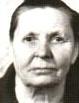 Чусовитина Александра Николаевна