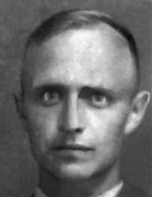 Злобин Александр Анатольевич