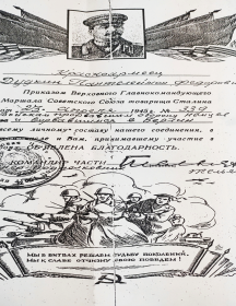 Дудкин Пантелеймон Федорович