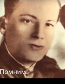 Андреюк Владимир Александрович