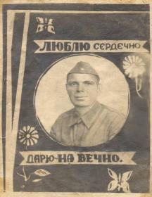 Курносенков Сергей Иванович