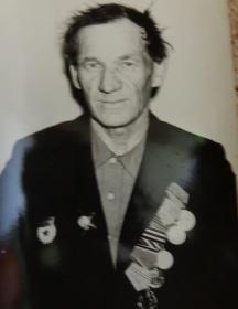 Третьяков Василий Иванович