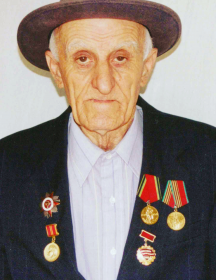 Арутюнян Арсен Шамирович