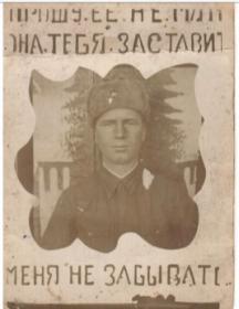 Доценко Иван Павлович