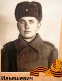 Ильяшевич Аркадий Никитович