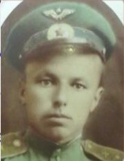 Еременко Иван Степанович