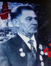 Кордон Александр Яковлевич