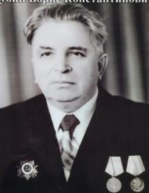 Зарубин Борис Константинович