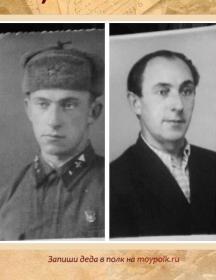 Тихомиров Владимир Иванович